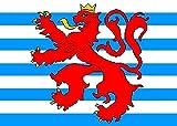 U24 Fahne Flagge Luxemburg Handelsflaggen Bootsflagge Premiumqualität 30 x 45