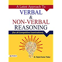 A LATEST APPROACH TO VERBAL & NON-VERBAL REASONING (English Edition)