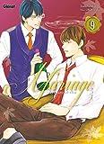 Les Gouttes de Dieu - Mariage - Tome 09