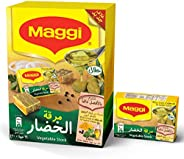 Maggi Vegetable with Olive Oil Stock Bouillon Cube (24 Cubes)