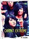 Orient extrême par Mireille Disdero
