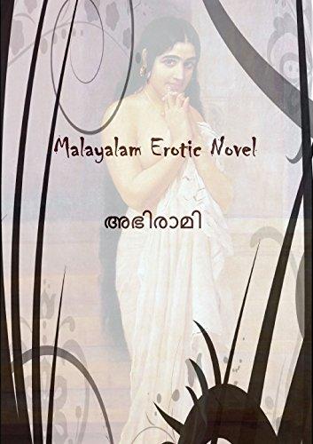 Famous Malayalam Novels Pdf
