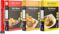 Spice Platter Meat Masala, Chicken Masala, Fish Masala- Non-Veg Masala Platter - 300 Grams (Pack of 3-100g Each)