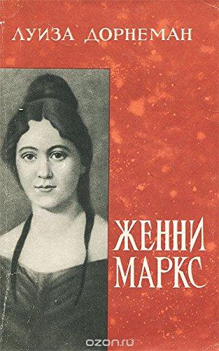 zhenni-marks