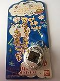 Tamagotchi wetland heaven mobile game (japan import)