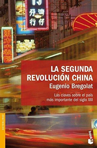 La segunda revolución china (Divulgación)