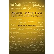 Arabic Made Easy : Beginners' Arabic Course for English Speakers (English Edition)