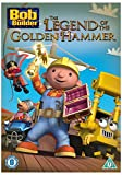 Bob The Builder - The Legend Of The Golden Hammer [DVD] [2009]