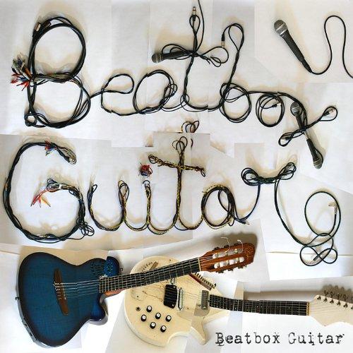 Beatbox Guitar (Guitar Portable Speaker)