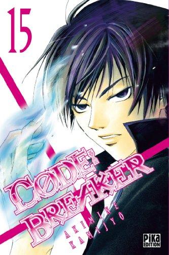 Code : Breaker Vol.15