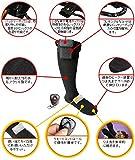 Warmawear beheizbare Socken mit DuoWärme Aufbewahrungsfach, 3 Wärmestufen und Fernbedienung (Mitte)