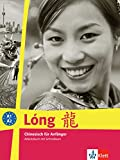 Lóng: Chinesisch für Anfänger. Arbeitsbuch