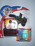 Bakugan Trap New Vestroia - Fortress (Green) [Toy]