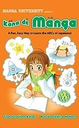 Kana de Manga (Manga University Presents) (Kanji de Manga Book 0) (English Edition)