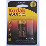 Kodak Max Alkaline AAA Battery (2 Pack)