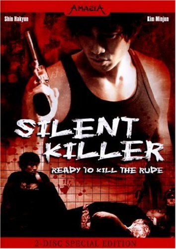 Silent Killer (Limited Gold Edition) [Special Edition] [2 DVDs]