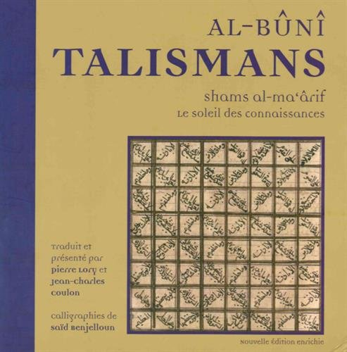 Talismans : Le soleil des connaissances