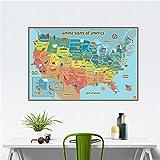 zooarts Anglais couleur des États-Unis Plaque Carte kraft mur Poster