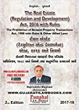 Real Estate (Regulations and Development) Act, 2016 with Rules