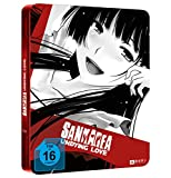 Sankarea - Undying Love - Die komplette Serie (Steel Edition) [Blu-ray]