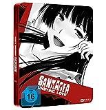 Sankarea - Undying Love - Die komplette Serie (Steel Edition) [Blu-ray]