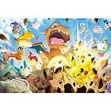 WYF's Puzzle Pokémon 300/500/1000 Pièces Age 8 + Animation Japonaise Comic Dessins...