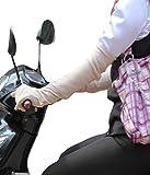 #3: 1 PAIR ( SKIN ) mens & womens very use full in hot summer day ,Full Hand Glove