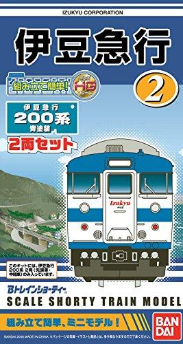 B train Shorty Izukyu 200 s?ries de peinture bleue (2 voitures) (japan import)