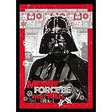 Star Wars Darth Vader Adventskalender mit 24 tollen Überraschungen