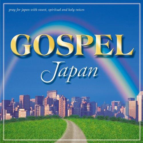 Maru Maru Mori Mori Gospel Square Family Akane Matsumoto Trio