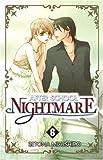 After School Nightmare, Volume 6 (After School Nightmare (Graphic Novel) (Adult))