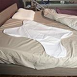 Self Confort Taie d'oreiller Ergonomique pour Patient ventilé Coton zippée