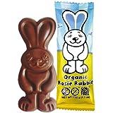 Rosie Rabbit Easter Bar - Organic Dairy Free Milk Tasting Chocolate - Moo Free 32g (Pack of 1)