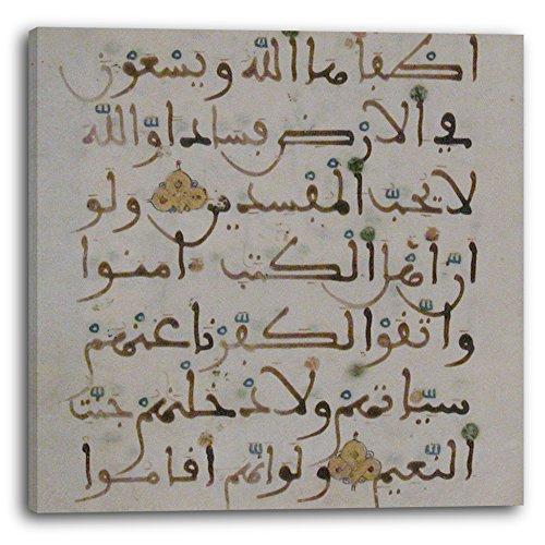 Printed Paintings Leinwand (60x60cm): Folio aus Einem Nicht illustrierten Manuskript - Folio aus