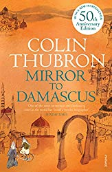 Mirror To Damascus: 50th Anniversary Edition