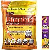 Pitambari Shining Powder for Brass, Copper and Aluminium Articles - 1 Kg and Get Devbhakti Kruttika 4 in 1 Agarbatti || Incense Stick Packet