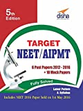 #8: Target NEET/AIPMT (2012-16 Solved Papers + 10 Mock Papers)