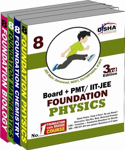 New Pattern Class 8 Boards + PMT/IIT Foundation (Science + Maths) - Set of 4 books