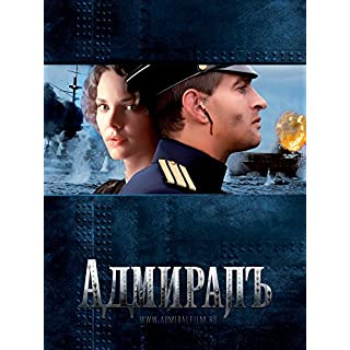 The Admiral (Russian Audio)