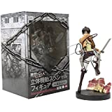 Attack on Titan (Shingeki no Kyojin) SP FIGURE Eren Yeager (Japan Import)