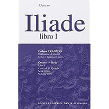 Iliade libri scolastici libri for Codice promozionale amazon libri scolastici