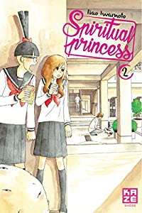 Spiritual Princess Edition simple Tome 2