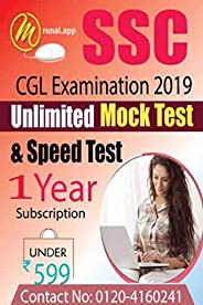 Mrunal.App SSC CGL Exam Online Test Series | Unlimited Mock Tests and Speed Tests [1 Year Subscription]