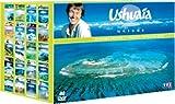 Ushuaïa nature - Coffret - 40 DVD