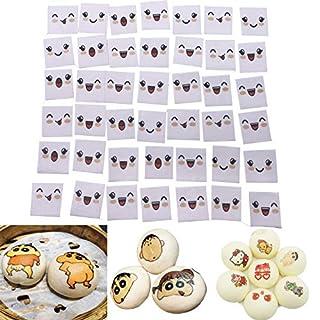 Multi-Style Edible Rice Wafer Paper Cartoon Smile Lovely Emoji Bread Cake baozi Toppers for Child Baby Breakfast (Lovely Emoji(42pcs))