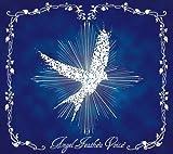 Songtexte von Hitomi - Angel Feather Voice