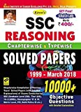 Kiran SSC Reasoning Chapterwise and typewise solved papers 1999 - Till Date English (2709) Paperback – 1 Oct 2019