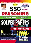 Kiran's SSC Reasoning Chapterwise & Typewise Solved Papers 1999 March 2018 - 2278