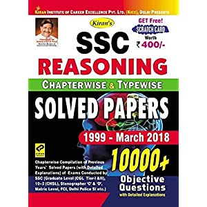 Kiran SSC Reasoning Chapterwise and typewise solved papers 1999 – Till Date English (2709) Paperback – 1 Oct 2019