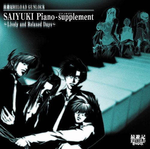 saiyuki-reload-gunlock-piano-supple-by-imports-2005-10-25